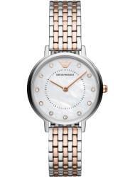 Wrist watch Emporio Armani AR11094, cost: 349 €