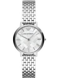 Wrist watch Emporio Armani AR11112, cost: 299 €
