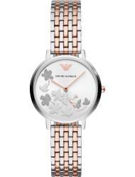 Wrist watch Emporio Armani AR11113, cost: 349 €