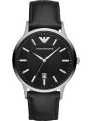Wrist watch Emporio Armani AR11186, cost: 249 €