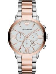 Wrist watch Emporio Armani AR11209, cost: 469 €