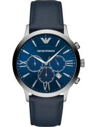 Wrist watch Emporio Armani AR11226, cost: 349 €