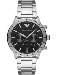 Wrist watch Emporio Armani AR11241, cost: 369 €
