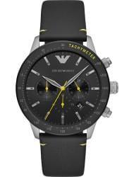 Watches Emporio Armani AR11325, cost: 319 €