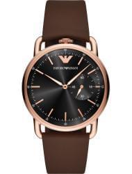 Wrist watch Emporio Armani AR11337, cost: 259 €