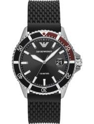Wrist watch Emporio Armani AR11341, cost: 229 €