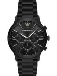 Wrist watch Emporio Armani AR11349, cost: 419 €