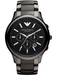 Wrist watch Emporio Armani AR1451, cost: 599 €