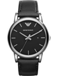 Wrist watch Emporio Armani AR1692, cost: 229 €