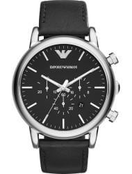 Wrist watch Emporio Armani AR1828, cost: 299 €