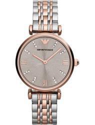 Wrist watch Emporio Armani AR1840, cost: 419 €