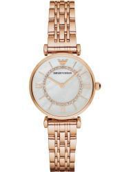 Wrist watch Emporio Armani AR1909, cost: 459 €
