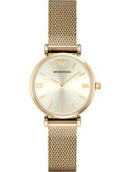 Wrist watch Emporio Armani AR1957, cost: 369 €