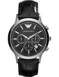 Wrist watch Emporio Armani AR2447, cost: 349 €