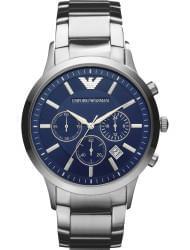 Wrist watch Emporio Armani AR2448, cost: 399 €