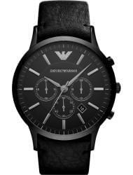 Wrist watch Emporio Armani AR2461, cost: 399 €