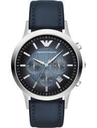 Wrist watch Emporio Armani AR2473, cost: 349 €