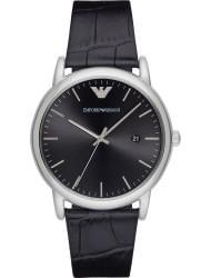Wrist watch Emporio Armani AR2500, cost: 229 €