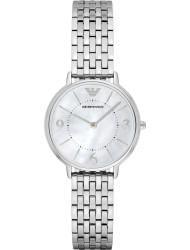 Wrist watch Emporio Armani AR2507, cost: 299 €