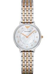 Wrist watch Emporio Armani AR2508, cost: 349 €