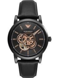 Wrist watch Emporio Armani AR60012, cost: 449 €