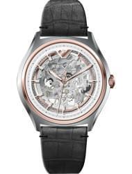 Wrist watch Emporio Armani AR60018, cost: 479 €