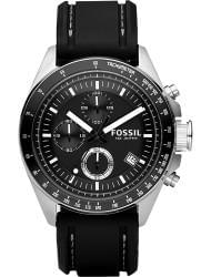 Наручные часы Fossil CH2573IE, стоимость: 7070 руб.
