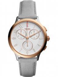 Наручные часы Fossil CH3071, стоимость: 9100 руб.