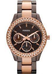 Наручные часы Fossil ES2955, стоимость: 6250 руб.