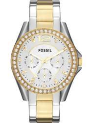 Наручные часы Fossil ES3204, стоимость: 7640 руб.