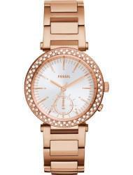 Наручные часы Fossil ES3851, стоимость: 8080 руб.