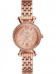Наручные часы Fossil ES3894, стоимость: 8050 руб.