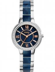 Наручные часы Fossil ES4009, стоимость: 7390 руб.
