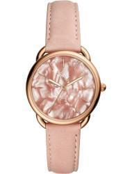Наручные часы Fossil ES4419, стоимость: 7640 руб.