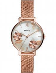 Наручные часы Fossil ES4534, стоимость: 8610 руб.