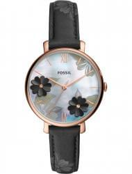 Wrist watch Fossil ES4535, cost: 139 €