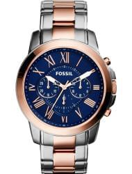Наручные часы Fossil FS5024, стоимость: 8410 руб.