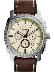 Наручные часы Fossil FS5108, стоимость: 7000 руб.