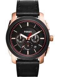Наручные часы Fossil FS5120, стоимость: 10530 руб.