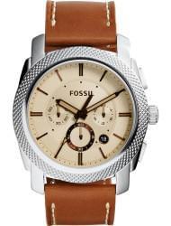 Наручные часы Fossil FS5131, стоимость: 8170 руб.