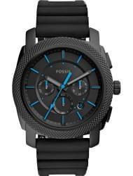 Наручные часы Fossil FS5323, стоимость: 10810 руб.