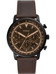Наручные часы Fossil FS5529, стоимость: 12300 руб.