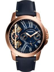 Wrist watch Fossil ME1162, cost: 209 €