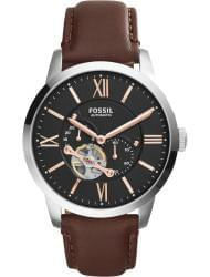 Wrist watch Fossil ME3061, cost: 229 €