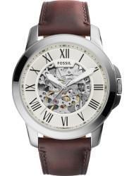 Наручные часы Fossil ME3099, стоимость: 12060 руб.
