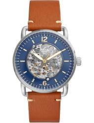 Наручные часы Fossil ME3159, стоимость: 12230 руб.