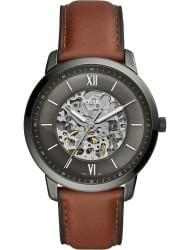 Wrist watch Fossil ME3161, cost: 269 €