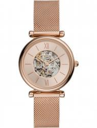 Wrist watch Fossil ME3175, cost: 239 €