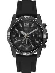 Наручные часы Guess GW0211G3, стоимость: 9450 руб.
