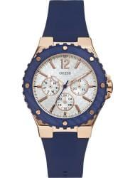 Наручные часы Guess W0149L5, стоимость: 7840 руб.